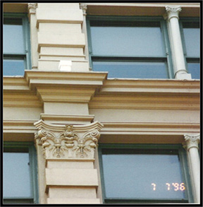 Rouss Bldg. preserved architectural details